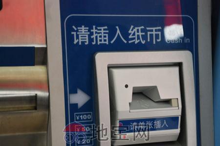 南昌火车站自动售票机今日正式使用 附使用流