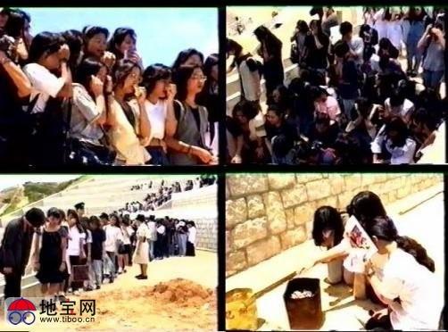 骄阳岁月 黄家驹葬礼