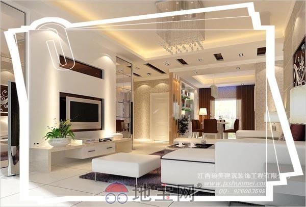 120平米房子装修