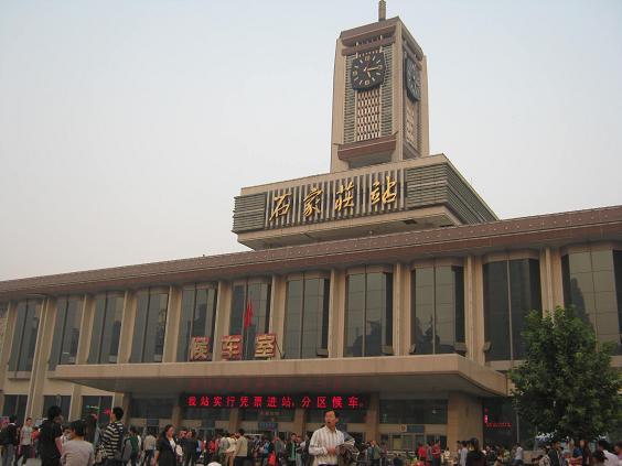 正定机场火车站图片; 石家庄市正定县;